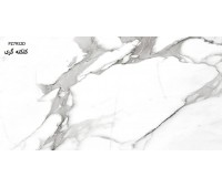 Керамогранит Calcatta Gray polish 600*1200 - шт.
